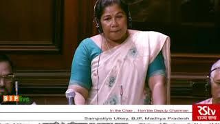 Smt. Sampatiya Uike on Discussion  on the Motion of Thanks on the President's Address in Rajya Sabha