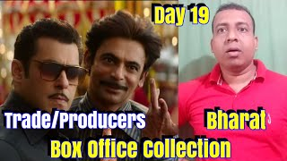 Bharat Movie Box Office Collection Day 19 Producers And Trade