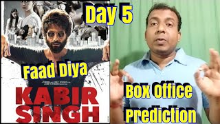 Kabir Singh Box Office Prediction Day 5 l Will Cross 100 Cr Today