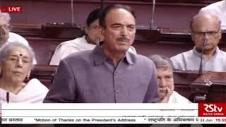 Ghulam Nabi Azad's Remarks | Motion of Thanks on the President's Address in Rajya Sabha