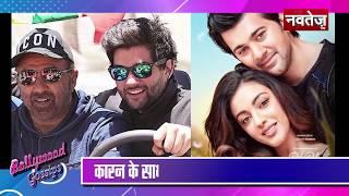 Bollywood Gossips में BTOWN से जुड़ी 5 Intersting खबरे देखिए...