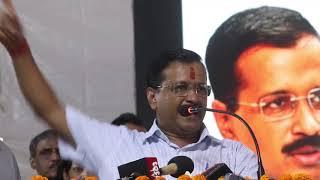 Delhi CM Arvind Kejriwal Laid Foundation Stone of the Water Treatment Plant btw Chandrawal –I & II
