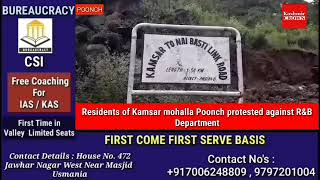 Residents of kamsar Mohalla Poonch protested against R&B Department