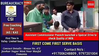 Assistant Commissioner Poonch launched a Speical Drive to Check Quality of Milk