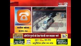 REWARI में BJP  नेता की दबंगई, 300 मीटर तक होमगार्ड को घसीटती रही कार