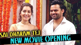 Sai Dharam Tej and Rashi Khanna New Movie Opening | Director Maruthi New Movie Opening