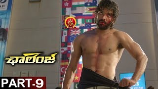 Challenge Movie Part 9 - Latest Telugu Full Movies - Jai (Journey), Andrea Jeremiah