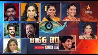 Bigg Boss Tamil 3 contestant complete list video - id 361996977a39ca -  Veblr Mobile