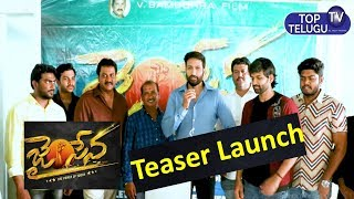 Jai Sena Teaser Launch | Gopichand | Srikanth | Sunil | Top Telugu TV