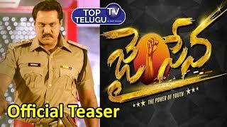Jai Sena Teaser | Sunil | Srikanth | Gopichand | Top Telugu TV