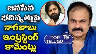 Nagababu Comments On Janasena Party Pawan Kalyan | Nagababu Channel | Top Telugu TV
