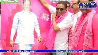 కేసీఆర్ కి పాలాభిషేకం | Kadambari Kiran Kumar Felicitate CM KCR | Top Telugu TV