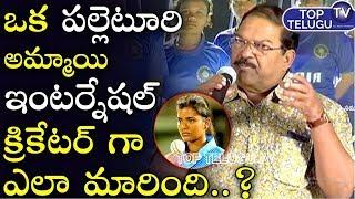 Kousalya Krishnamurthy Movie Press Meet   Telugu Movies 2019   Top Telugu TV