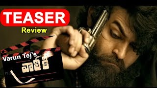 Valmiki Teaser Response And Review | Varun Tej | Harish Shankar | 14 Reels plus | Top Telugu TV