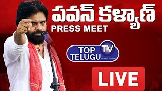 Pawan Kalyan Press Meet LIVE | Janasena Party | AP Politics | Top Telugu TV