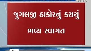 Gandhinagar: ચુડાસમા સાથે જુગલજી પહોંચ્યા વિધાનસભા, થોડીવારમાં ભરશે નામાંકન - Mantavya News