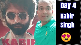 Kabir Singh Box Office Collection Day 4 l All Set To Become Blockbuster
