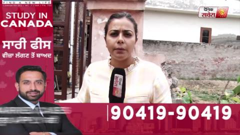 Bittu Murder Case : Maninder की Family अचानक हुई गायब, घर को जड़ा Lock
