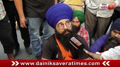 Video- Viral Video के खिलाफ Sikh जत्थेबंदियों ने Ludhiana-Jagraon Road  किया बंद