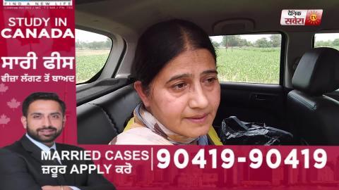 Video- Amritsar में जमीन खातिर एक भाई ने किया भाई का Murder