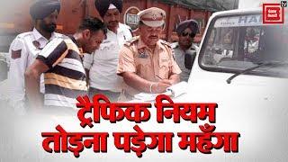 Govt approves new Motor Vehicles Bill, higher penalties for traffic offence | Punjab Kesari TV