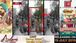 युवती की दबंगई का LIVE VIDEO… लोहे की रॉड से युवक की पिटाई