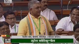 Shri Dilip Ghosh's speech on Motion of Thanks on the President's Address in Lok Sabha