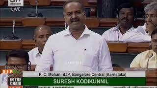 Shri P. C. Mohan's speech on Motion of Thanks on the President's Address in Lok Sabha