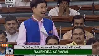 Shri Tapir Gao's speech on Motion of Thanks on the President's Address in Lok Sabha
