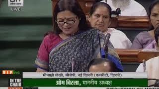 Smt. Meenakashi Lekhi's speech on Motion of Thanks on the President's Address in Lok Sabha