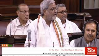 Shri Kailash Soni's speech on Motion of Thanks on the President's Address in Rajya Sabha