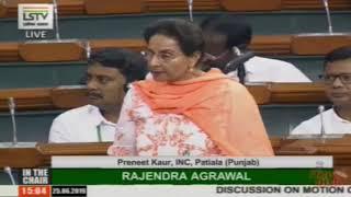Preneet Kaur speech on the Motion of Thanks on the President's address in Lok Sabha