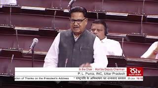 PL Punia's Remarks | Motion of Thanks on the President's Address in Rajya Sabha