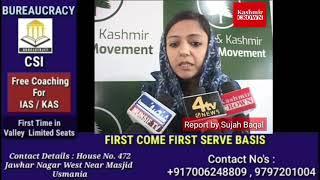 Report by Sujah Baqal Shehla Rashid leader of Jammu Kashmir's Peoples Movement said that there sho