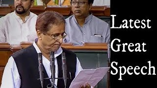 Azam Khan Greatest Ever Speech In Parliament | The Great Words Of Azam Khan |