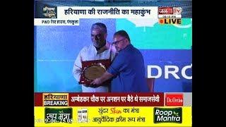 JANTA TV पर कैबिनेट मंत्री कृष्ण लाल पंवार और विधायक रामचंद्र कंबोज ने रखा अपने काम का रिपोर्ट कार्ड