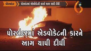 Gujarat News Porbandar 25 06 2019