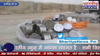 सिक्के नही लेने पर फाइनेंस कंपनी के खिलाफ तत्काल एफआईआर दर्ज । #bn #bhartiyanews