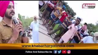 Jatt Te Proud | Upcoming Punjabi Song Promotion | Aarsh Randhawa| At Village Chhina