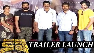 Kalki Movie Trailer Launch | Rajasekhar | 2019 Latest Movies