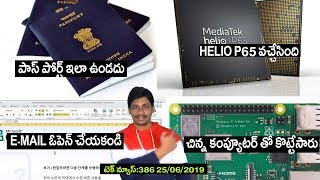 Technews in telugu 386:redmi k20,honor 9x,nasa,passports with chip,Xiaomi Mi CC9,Helio P65 SoC