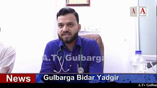 Gulbarga Mein Nice Clinic & Diagnostic Centre Ki Janib Se Free Health Camp Ka ineqaad