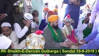 659th URS Haz Shaik Mohammed Sirajuddin Junaidi Rh Shaikh-E-Deccan Gulbarga ( Sandal 19-6-2019 )