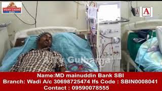 Kidney K Gareeb Mareez Ki Madad Karne Ki Appeal ATv News 25-6-2019