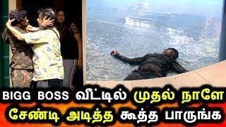 Bigg Boss tamil 3|DAY 1|Promo 1|Bigg Boss Tamil Season 3 24/07/2019 promo 1  video - id 3619919f7b34c9 - Veblr Mobile