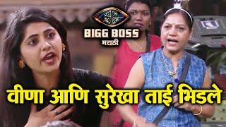 Veena Jagtap And Surekha Tai BIG FIGHT During Paap Punya Task | Bigg Boss Marathi 2 Update