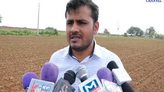 Khamidana | The allegations made by the farmer | ABTAK MEDIA