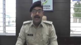 Bhuj: The incident happened when a truck hit a knife-full truck  | ABTAK MEDIA