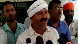 Gadhidham |Punishment for the convicts of groundnut Scandal | ABTAK MEDIA
