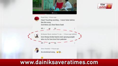 Ranjit Bawa ਨੂੰ ਮਿਲਿਆ Pakistan ਤੋਂ ਸੁਨੇਹਾ l Dainik Savera